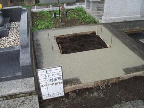 コンクリート打設第一工程