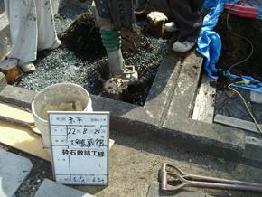 玉石敷き詰め作業