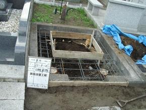 鉄筋設置工程