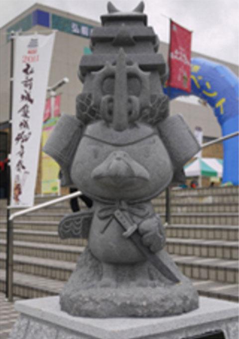 たか丸くん(2010年寄贈)